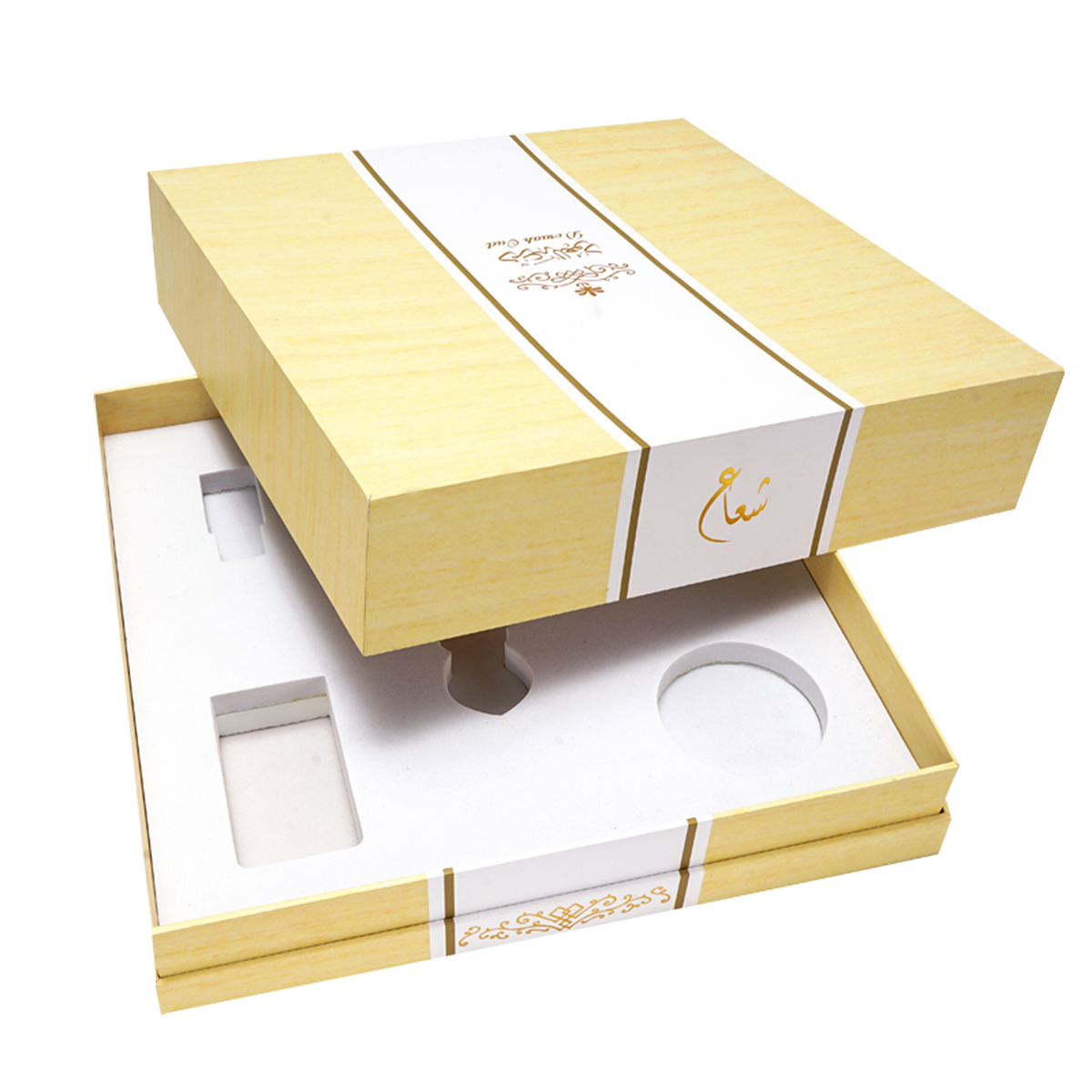 Yello White Lid And Based Set Box